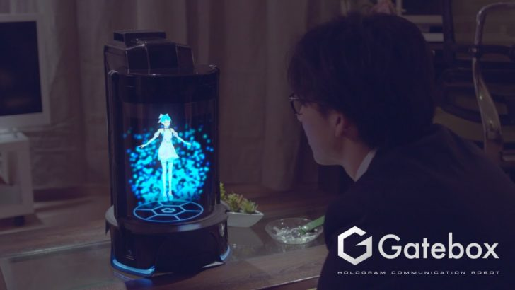 Gatebox AI digital virtual assistant is an anime girl trapped in glass tube!